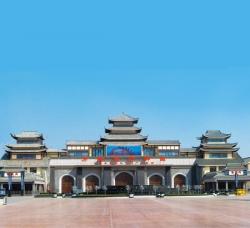 中国非物质文化博览园