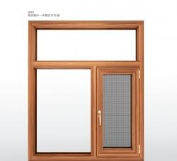 隔热窗纱一体窗