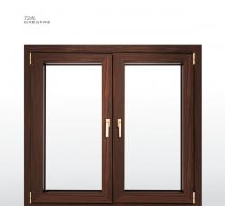 铝木复合平窗